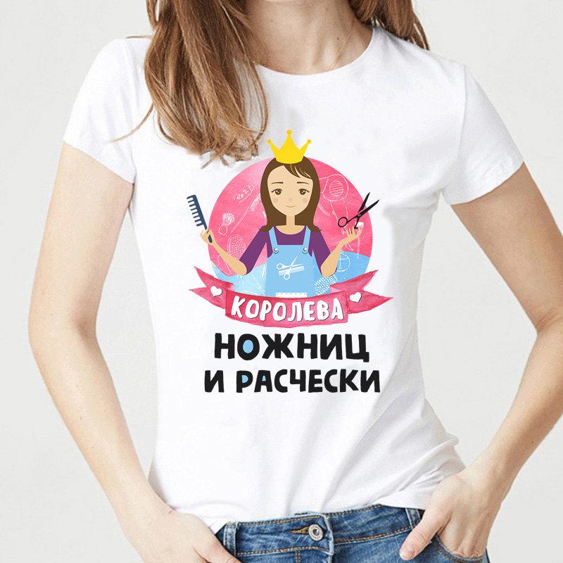 Футболка женская ФЖБ-1