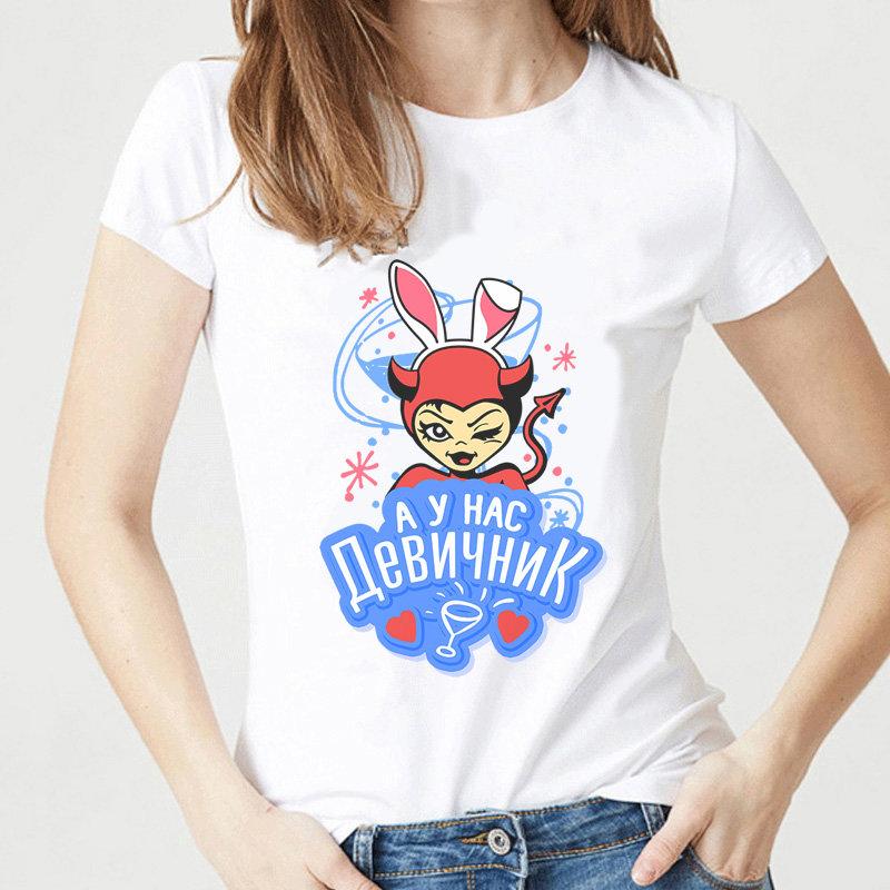 Футболка женская ФЖБ-19