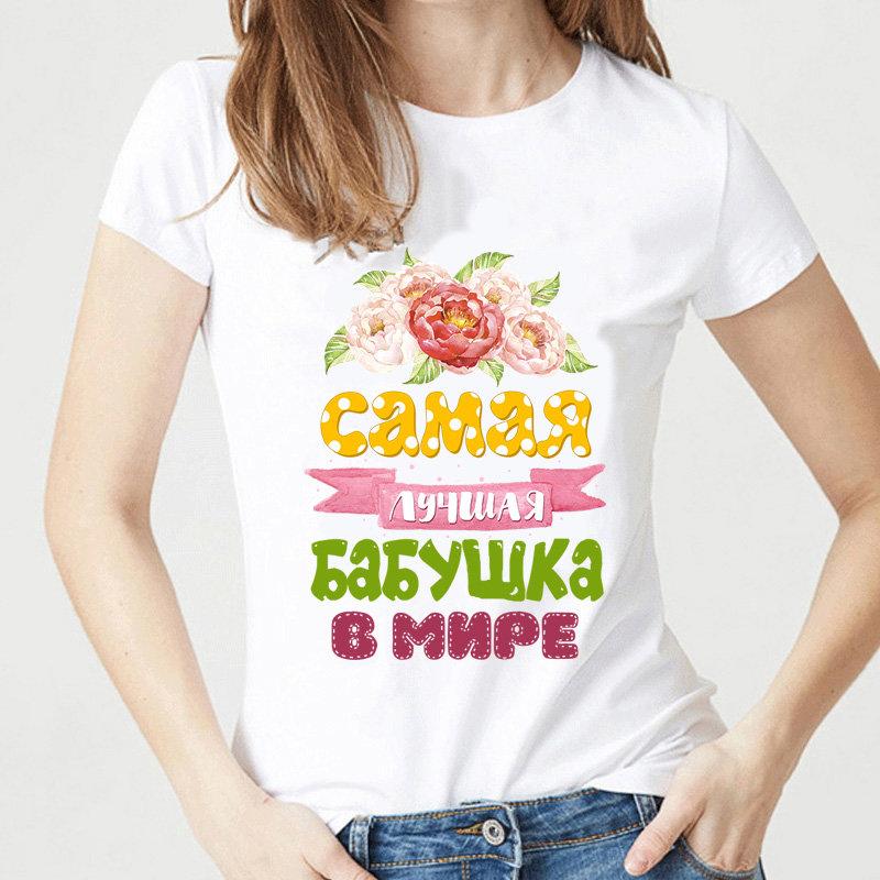 Футболка женская ФЖБ-30