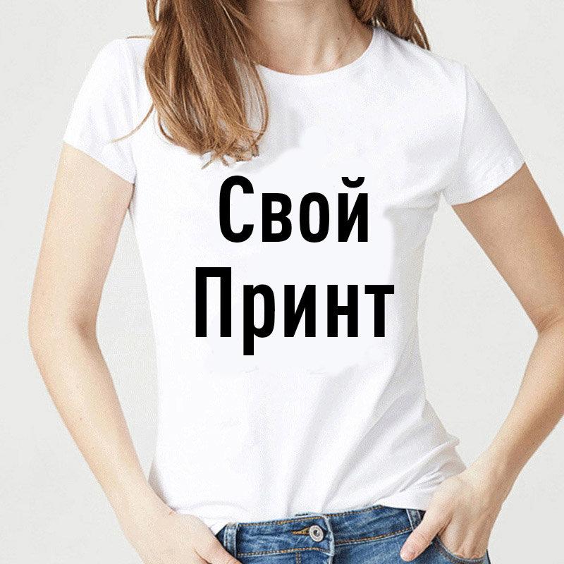 Футболка женская ФЖБ