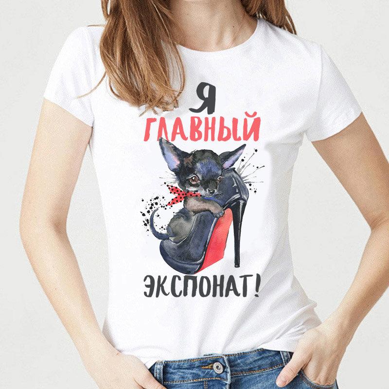 Футболка женская ФЖБ-43